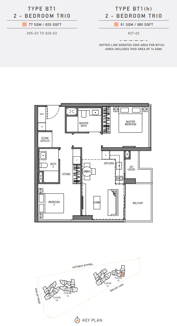 Seaside Residences FloorPlan - 2 Bedroom Trio