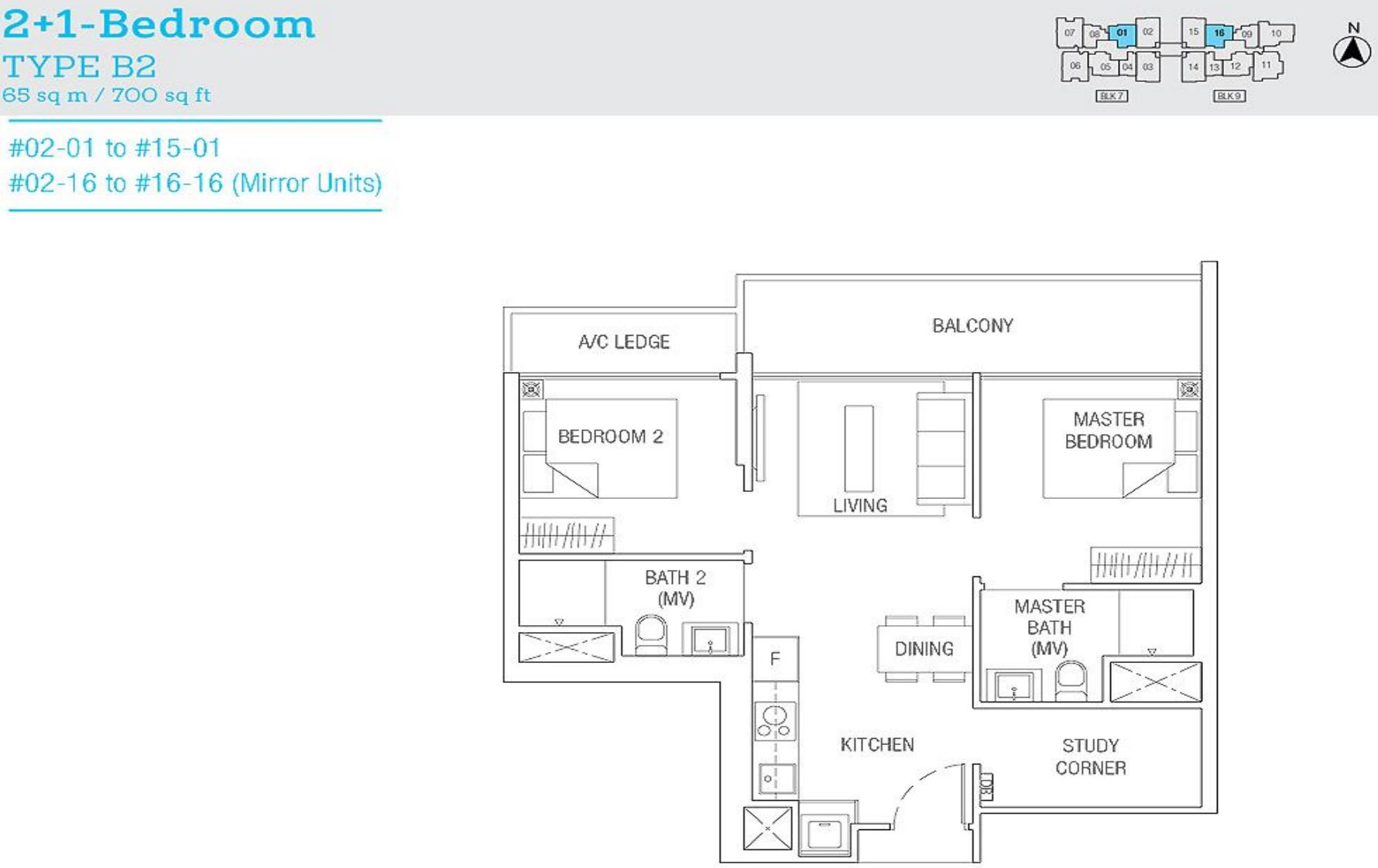 Tre Residences FloorPlan - 2+1 Bedroom Type B2