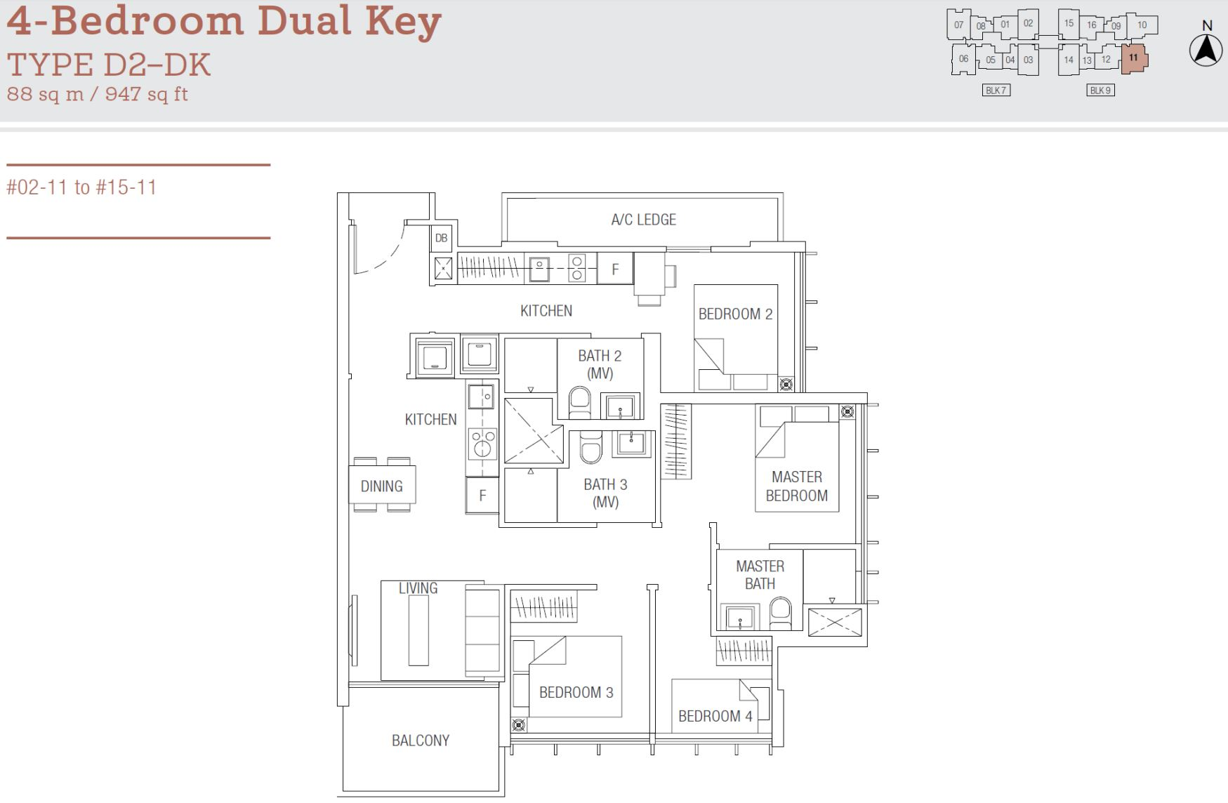 Tre Residences FloorPlan - 4 Bedroom Dual Key Type D2-DK