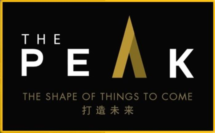 The Peak Cambodia Logo
