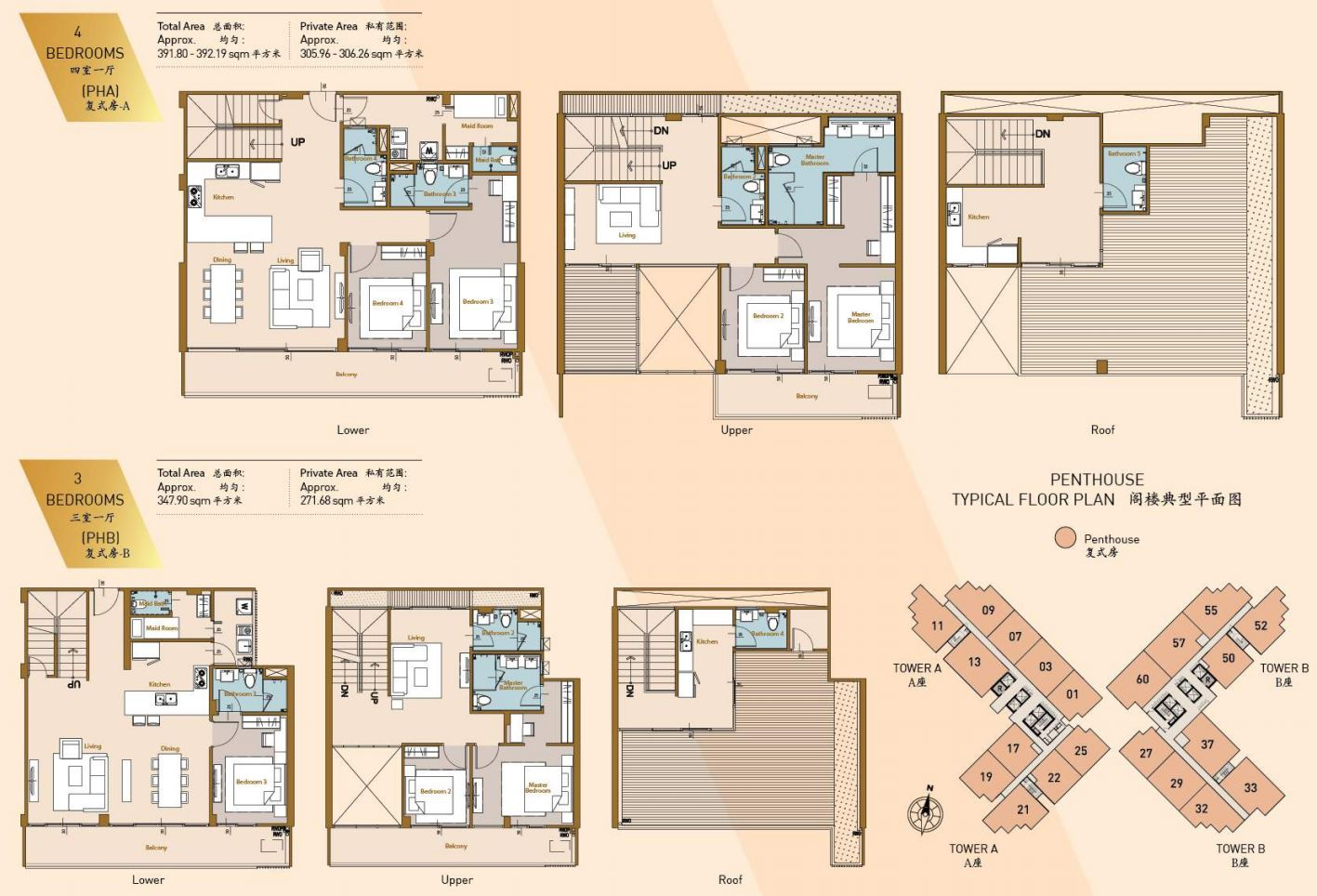 Royal Platinum Cambodia Floor Plan